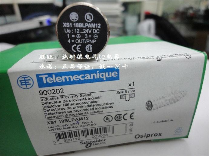все цены на  Proximity switch XS118BLPAM12 XS1-18BLPAM12  онлайн