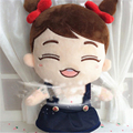 "[PCMOS] 2017 New KPOP EXO Childhood Baby Girl LAY XINGXING w Plaits 10"" Plush Toy Stuffed Doll Free Shipping 16052707"