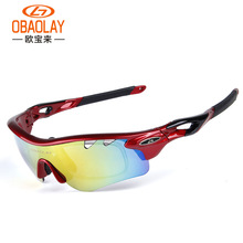 Polarized Cycling Glasses Half Frame 5 Lens with Myopia Frame Bike Riding Protection Goggles Driving Fishing Sports Sunglasses