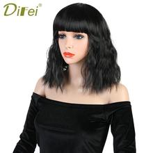 DIFEI Synthetic Short Wavy BOB Wigs Womens Black Blonde White Natural Hair Wigs Female Heat Resistant Fiber(China)