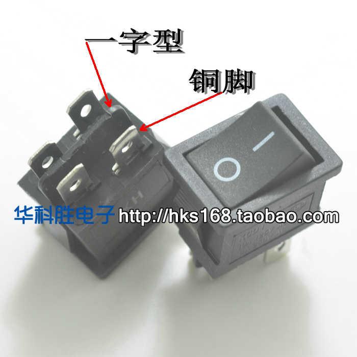 液晶テレビ四本足のボートスイッチ KCD1-104 銅足銀接点