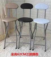 Bar chair, fishing stool.