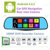 7 Rearview Mirror CameraNovatek Car DVR With Two Camera Auto Video Registrator Full HD 1080P mirror logger