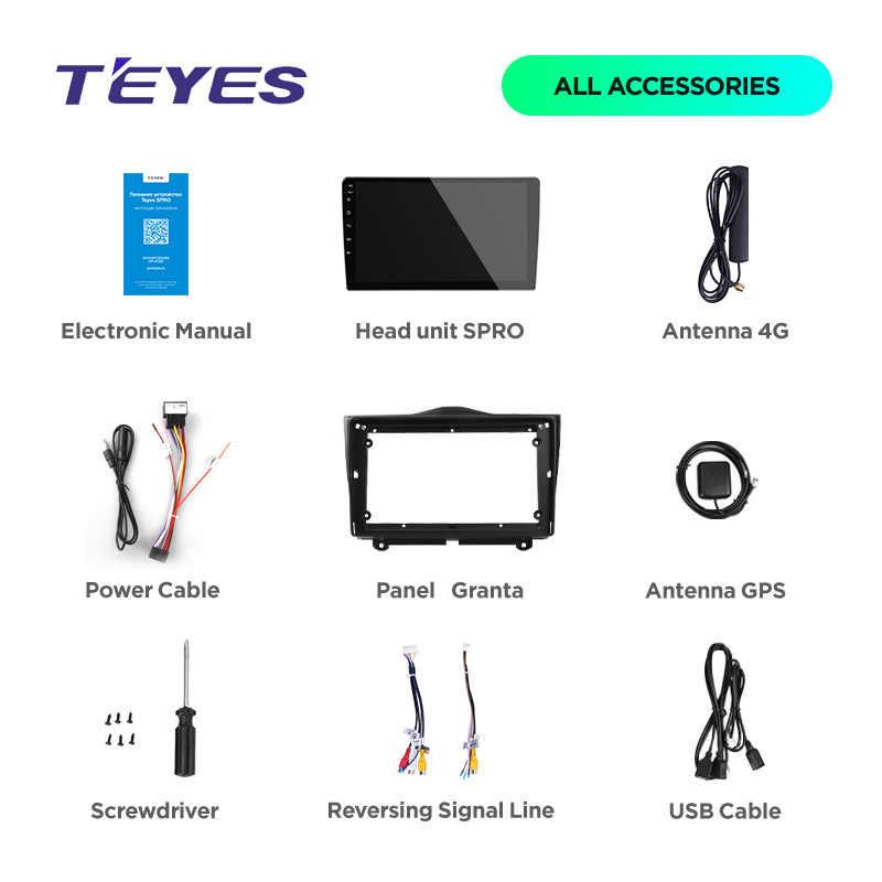 TEYES 用 SPRO Lada グランタ 2018 2019 カーラジオマルチメディアビデオプレーヤーナビゲーション GPS アンドロイド 8.1 アクセサリーセダン No dvd 2 din