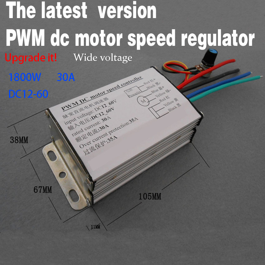 PWM power DC motor speed controller 12V24V36V48V60V PWM DC motor speed controller 30A bgektoth high power brushless motor speed controller dc 3 phase regulator pwm dc12v 30a 1a60492