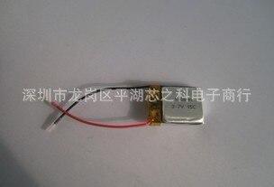 062025 lithium polymer battery 3.7V 240MAH
