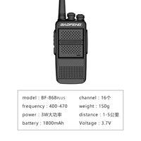 baofeng bf 2pcs Baofeng BF-868plus Talkie Walkie UHF 2 דרך הרדיו BF-898 5W UHF 400-470MHz 16CH במקלט נייד עם אייר אפרכסת (5)