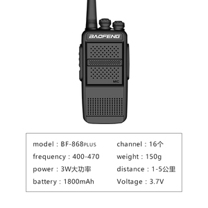 Image 5 - 2PCS BAOFENG BF 868plus Walkie talkie Uhf 2 way radio BF 898 5W UHF 400 470MHz 16CH Portable Transceiver with Air Earpiece