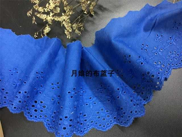 1 meter price DIY hand quilted cotton fabric lace sapphire blue cotton embroidery lace 11cm wide