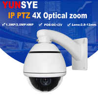 Nuevo 4 MP ptz cámara mini 1080 P ip cámaras 4 pulgadas video vigilancia Cámara zoom 4X960 P alto cámara de domo de velocidad ip POE opcional