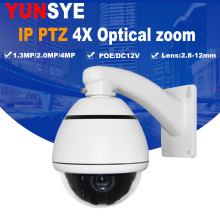 NEW 4MP ptz camera mini 1080P ip cameras 4 inch video surveillance zoom 4X 960P high speed dome POE optional