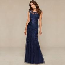 Elegante Appliques Tulle-nixe Formal Kleid Glamorous Illusion Nackline V Zurück Abendkleider 2016 Mit Perlen Taille