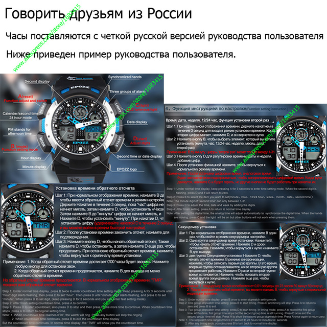 2017 white Color Fashion Digital Mens Watch S Shock G Style Analog Male Wristwatch EPOZZ Waterproof Dive Relogio Masculino E3001 2