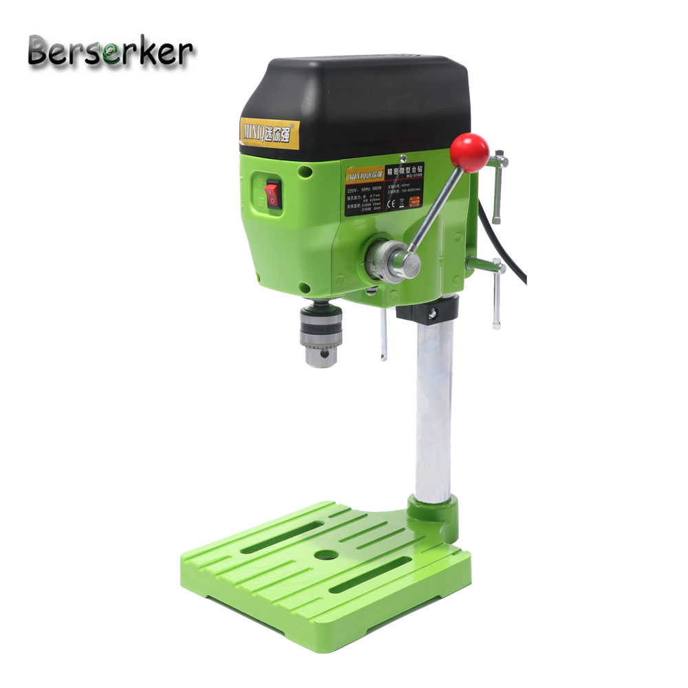 Berserker Mini Drill Press Bench Small Drill Machine drilling Work Bench speed adjustable EU plug 580W 220V BG-5169A