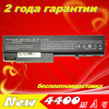 Jigu 5200 mah da bateria do portátil para hp probook 6450b 6550b 6555b 6540b 6440b 6445b 6540b elitebook 6930 p 8440 p 8440 w 10.8 v