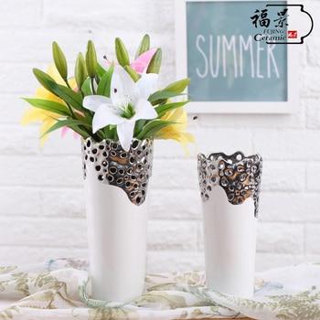 Home Furnishing jewelry modern minimalist decoration flower vase room flower simulation silver vase 1pair