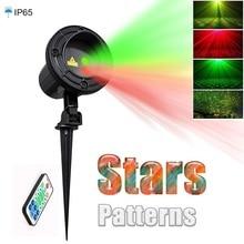 Estrellas Proyector de Luz láser de Navidad Jardín ducha Impermeable lámparas de césped Al Aire Libre con Control Remoto RF Rojo Mix Verde En Movimiento Twinkle