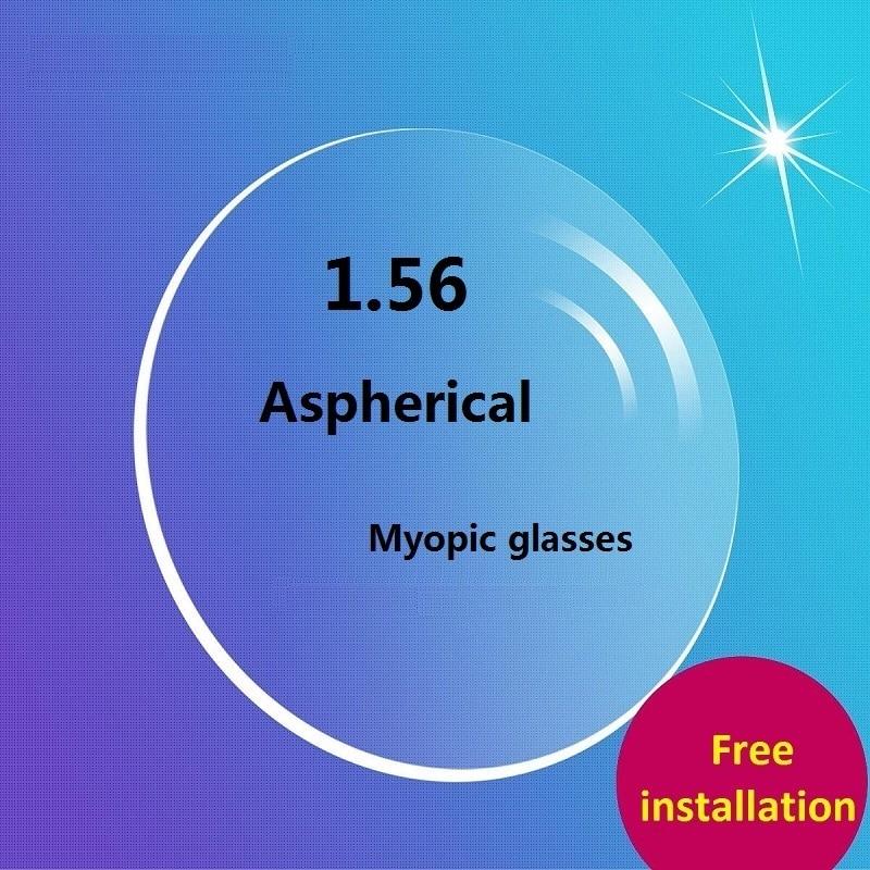 1.56 marka aspherik optik şüşə linzalar Myopia resept linzaları gözlər üçün bərk örtülmüş UB Yaşıl film radiasiya rəngli linzalar