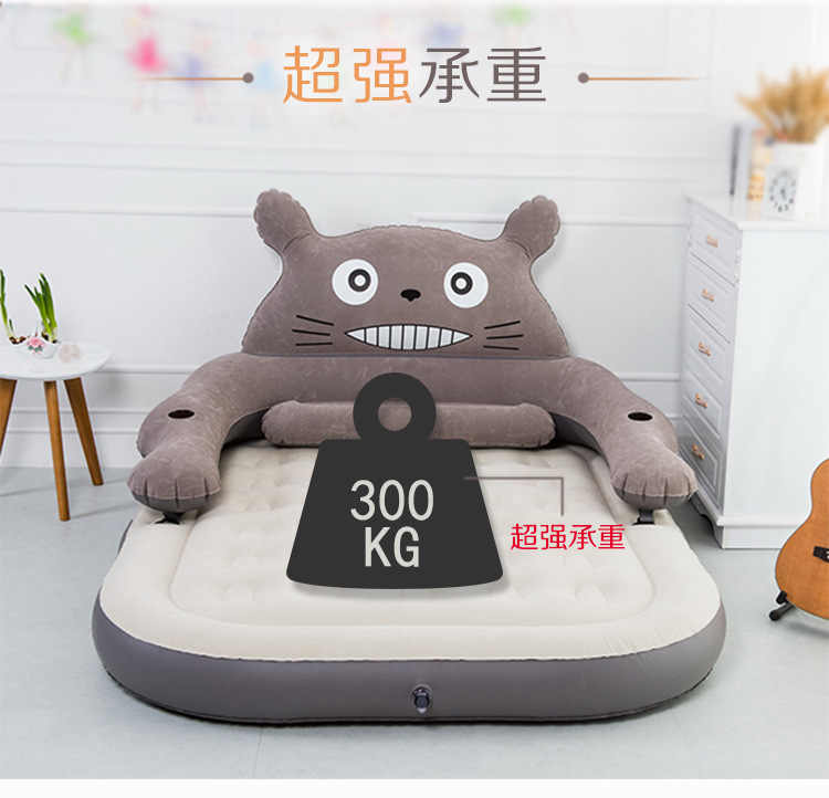 ship by dhl  Totoro Comfortable anime Cute Air  Inflatable Bed Sleeping soft Blankets coral fleece carpet air conditioning sheet