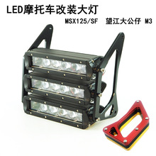 Motorcycle Headlights 12V LED Modified three-layer Front Fork Light Lamp 4 color bracket For Honda Grom MSX125 125SF