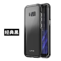 Original Luphie Brand Luxury For Samsung Galaxy S8 S8Plus Aluminum Metal Bumper Transparent Gorilla Back Cover