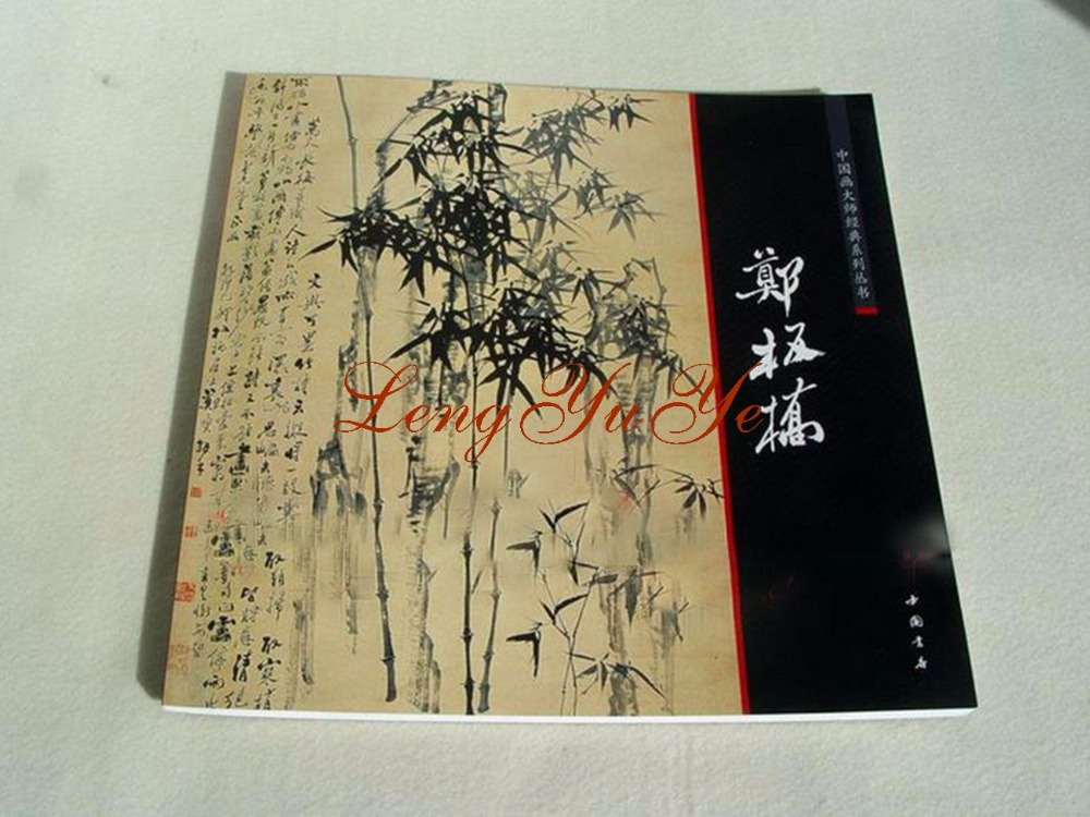 Chinese Brush Ink Art Calligraphy Painting Sumi-e Zheng banqiao Bamboo XieYi Book 2pcs chinese painting brush ink art sumi e album qi baoshi shrimp flower xieyi book