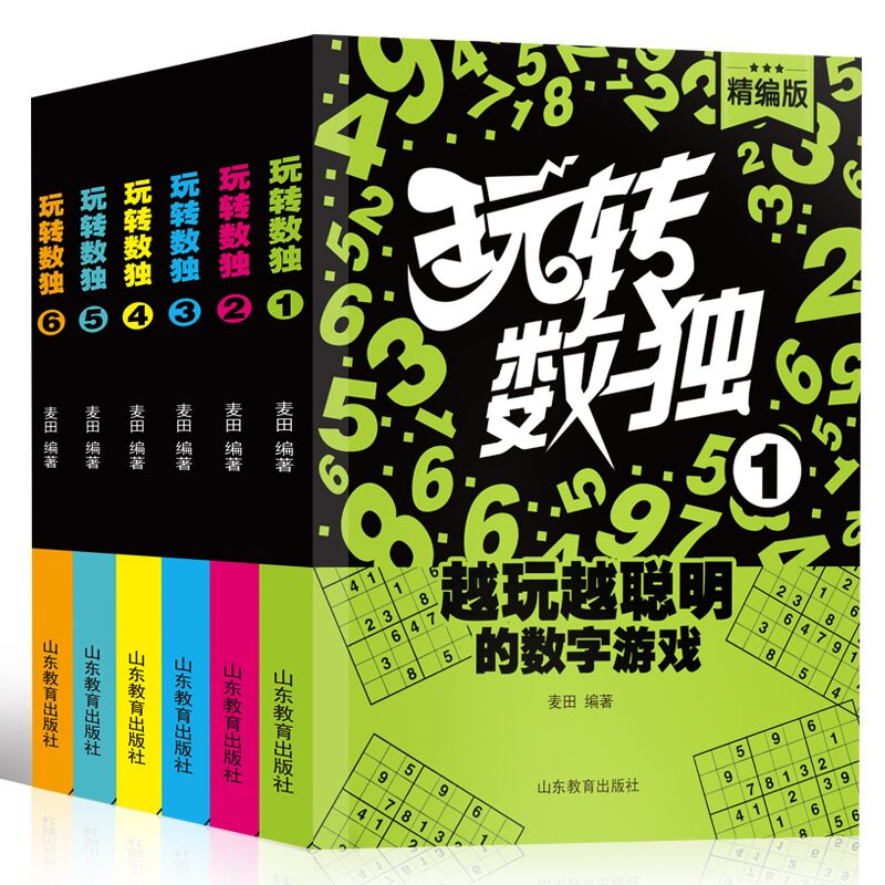 6pcs/set Sudoku Game Books Intelligence Development Questions / Logical Reasoning / Puzzle Crossword Pocket Book For Kids Adult