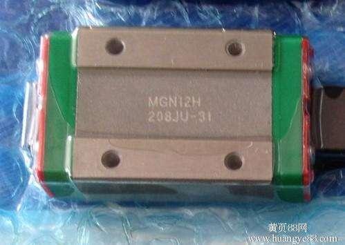 100% genuine HIWIN linear guide MGN9H block for Taiwan