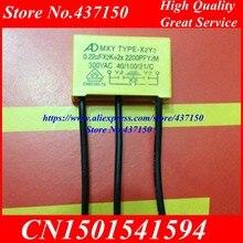 Cable de condensador de seguridad de plomo suave, TYPE-X2Y2 AD MXY 0.22UFX2K + 2X 2200PF Y 2M 3