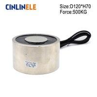 CL P 120/70 500KG/5000N Holding Electric Magnet Lifting Solenoid Sucker Electromagnet DC 6V 12V 24V Non standard custom