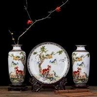 Jingdezhen Ceramic Vase Vintage Chinese Style Animal Vase Fine Smooth Surface Home Decoration Furnishing Articles classic vase