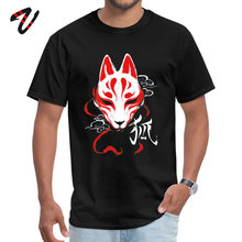Kitsune mask Tops Shirt Funky Round Collar Mexican Skull Short Sleeve Lil Pump Mens T Shirts Printed Sweatshirts Wholesale