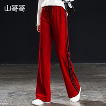 Shangege women red velvet wide leg pants side strip lady loose pleuche trousers spring autumn and winter free shipping