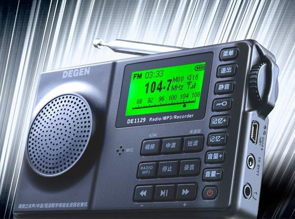 Degen DE1129 FM MW SW Full-band SD card RDS Radio degen de1129 fm mw sw full band sd card rds radio