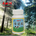 1PCS 100% health care milk extract super colostrum bovine strenthening body improving immunity protein powder slimming capsule