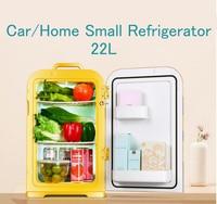 Electric Car Household Small Refrigerator 22L Portable Food Cold Storage Refrigerator Mini Food Freezer KM 22L