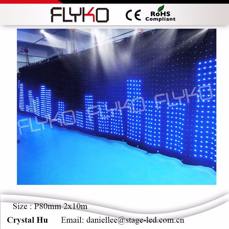 LED video curtain653