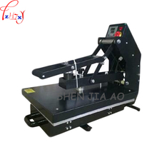 1pc 110/220V 1400W pull-type magnetic semi-automatic heat press machine hot pressing machine can be hot stamping