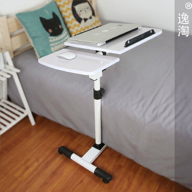 Charmant Amoy Plaza IKEA Lazy Laptop Table Bed With Computer Desk Minimalist Home To  Move The Lift