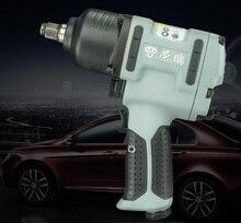 7445 공압 렌치, 전문 자동 수리 공압 도구, 스패너 공기 도구