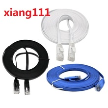 Xiang111 0,7 м 1,6 м 2,4 м 4 м 8 м синий Интернет LAN CAT5e сетевой кабель для компьютера модем маршрутизатор