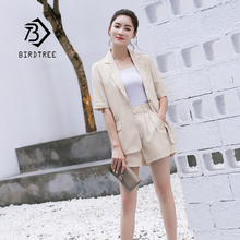 2019 New Women's 2 Pieces Set Blazer Short Suits Half Sleeve Single Button Notched Pockets Pants Office Lady Hot Sale S95501Z(China)