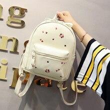 Корейской версии мода сумка небольшой свежий литературный Рюкзак Персонализированные цветочный в духе колледжа для отдыха рюкзак