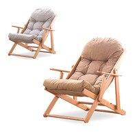 XL014Fold дерево ленивый диван холст пляжный стул для Отдыха Прочный мебель для гостиной 3 шестерни Регулируемый 90*86 см