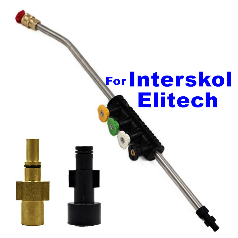Aldi Workzone Type Pressure Washer Replacement Lance With Variable Nozzle