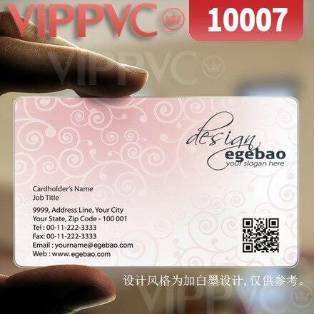 10007 дизайн визитной карточки-матовый лица прозрачные карты Тонкий 0.36 мм