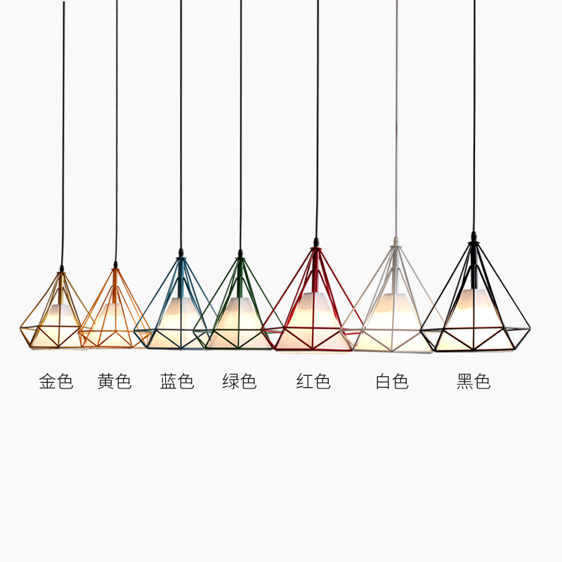 Free with led bulb colorful birdcage pendant lights iron retro light oft pyramid lamp metal cage with VDE best wire and holder tw l0603 led birdcage light yellow