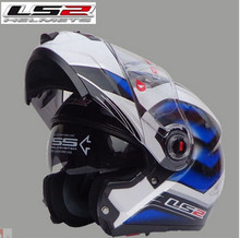 Envío libre auténtico de motos cascos modular flip-up casco y lente doble casco de moto casco ls2 ff370 capacete