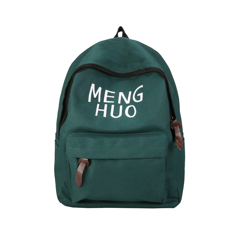 Menghuo Canvas Backpack Women Travel Bagpack Embroidery Children School Bags for Teenagers Girls and Boys material escolar