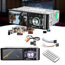 kkmoon 4 1 1 Din HD Car Radio Audio Stereo MP5 Player FM BT 2 0